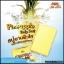 สบู่ไพน์แอพเพิล บอดี้ โซป Pineapple Body Soap Sa-Bu thumbnail 10