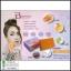 สบู่แครอทบูทชี่ไวท์ Bootchy White carrot soap thumbnail 4