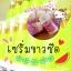 เซรั่มขาวซีด (mayziio) ฟรี ผงอาบน้ำ 1 ขวด thumbnail 6