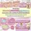สบู่ขมิ้นกลูต้า (Tumeric Soap) thumbnail 4