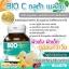 ไบโอ กลูต้า เมล่อน กลูต้าหน้าเด็ก (Bio Gluta Melon Clear Acne Oil Control 1500mg.) thumbnail 2