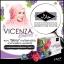 เวเน่ เวเนก้า VICENZA Stemcell by Vene' Veneka อาหารเสริมเสต็มเซลล์ โปรส่งฟรี thumbnail 3