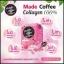มาเด้ คอฟฟี่ คอลลาเจน made coffee collagen thumbnail 4