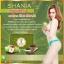 ชาเนีย (Shania) ดีท๊อก ขับสารพิษ thumbnail 6