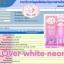 โอเวอร์ ไวท์ นีออน (Over White Neon by Mn) thumbnail 12