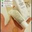 Peel N' Pure Jelly Detox by D-Concept พีล เอน เพียว เจลลี่ ดีท๊อกผิวหน้า thumbnail 11