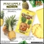 สบู่ไพน์แอพเพิล บอดี้ โซป Pineapple Body Soap Sa-Bu thumbnail 6