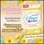 แมคครูล คอลลาเจน เปปไทด์ Maquereau Collagen Peptide แพคเกจใหม่ thumbnail 6
