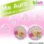 มี ออร่า (Me Aura By Beloft) thumbnail 12