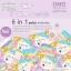 สบู่โอโม่ ไวท์พลัส แพคเกจใหม่ Fern Mix Color Soap (สูตรใหม่ ขาวไวกว่าเดิม) thumbnail 4