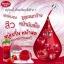 สบู่เซรั่มหน้าสด สูตรสตอเบอร์รี่ (Minako Strawberry Serum Soap) thumbnail 4