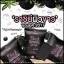 สบู่มะเขือเทศดำ Black Tomato Soap By MOA thumbnail 1