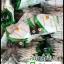 ใหม่ เคบี เพอร์เฟค พลัส KayBee Perfect Plus thumbnail 7