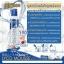 ไลโค มูส กำจัดขน (LYCO MOUSSE) สูตรผิวขาว thumbnail 4