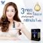 เซรั่มวัน (Serum 1 by Wiwa Skincare Expert) thumbnail 8