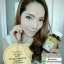 เฮลท์ ควีน นมผึ้ง Health Queen Premium Gold Royal Jelly thumbnail 5