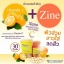 Nano Vitamin C & Zinc By Doctor-C thumbnail 2