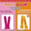 พิงค์ออร่า เอ็กตร้า วิตามินซี พลัส 100% (Pink Aura Extra Vitamin C Plus) thumbnail 4
