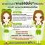 มิกิ ผลิตภัณฑ์ลดและควบคุมน้ำหนัก (Miki Premium Quality 100%) thumbnail 2