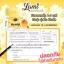 สบู่ลามิ เฮอร์เบิ้ล ฮันนี่ Lami Herbal Honey thumbnail 4