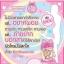 บาร์บี้วิ้ง ดีท็อก Barbieswink D Tox สูตร L7 thumbnail 2
