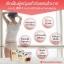 บีเอ็น-วัน กลูต้า วิตซี BN-1 Gluta Vit C Plus Multivitamin (โปร ส่งฟรีEMS) thumbnail 4