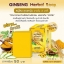 สบู่โสมคุณหญิง (Ginseng Herbal Soap) thumbnail 1