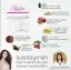 แคลร์ อาหารเสริมผิวขาวใส by วุ้นเส้น(CLAIRE Beauty Supplement) thumbnail 15