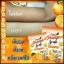 สบู่ส้มสด Fresh Orange Soap thumbnail 6