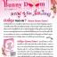 อกฟู ฟิต Bunny DOOM thumbnail 3