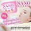 สบู่ Nano Gluta Soap thumbnail 2