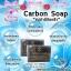 สบู่ดำ ดีท็อกซ์สิว Carbon Soap (คาร์บอน โซพ) PSC thumbnail 3