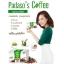 กาแฟ พาดาโซ่ (Padaso's Coffee) thumbnail 3