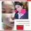 TOMATO Amino Plus L-glutathione สูตรใหม่ (โทเมโท อะมิโน พลัส แอลกลูต้าไธโอน) thumbnail 5