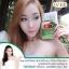 โอซี ฟลอร่า (Ozee Flora Apple Fiber Chlorophyll) thumbnail 1