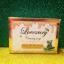 สบู่ครีมล้างหน้าเลิฟซูรี่ (Lovexury Creamy Soap) เกรดพรีเมี่ยม thumbnail 9
