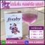 คอลล่าริช เฟรชชี่ (แบบชง) Collarich Freshy Mix Berry thumbnail 1
