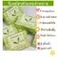 สบู่ชายนิ่ง (Shining Soap) ขาว ใส ไร้สิว thumbnail 9