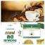 กาแฟนราห์ ลดเบาหวาน (Narah Coffee) thumbnail 5