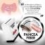 แพนเซีย ไฟเบอร์ PANCEA FIBER ดีท็อกซ์สารพิษ โปรแพ็คคู่ thumbnail 4