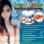 อาหารเสริมบำรุงร่างกาย และตับ (Healthway Liver Tonic 35000 mg) thumbnail 4