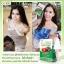 โอซี ฟลอร่า (Ozee Flora Apple Fiber Chlorophyll) thumbnail 5