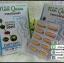 นิวควีน ยาลดประชดผัว New Queen thumbnail 9