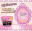สบู่หน้ากระจก (Amma White Wink Aura Soap) thumbnail 2