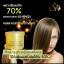 ทรีทเม้นท์คอลลาเจนทองคำ Gold Collagen Hair Wax thumbnail 1