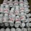 โซโคคิว กลูต้า (กลูต้าหิมะ So CoQ Gluta) โปรส่งฟรี EMS thumbnail 16