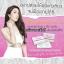 แคลร์ อาหารเสริมผิวขาวใส by วุ้นเส้น(CLAIRE Beauty Supplement) thumbnail 9