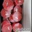 สบู่รับบี้โรส สบู่อัญมณีสีแดง Ruby Roses Asta Gluta Soap thumbnail 3
