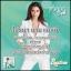 ไปรยา บาย แอลบี Praya By L.B. thumbnail 2