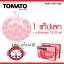 Tomato amino plus thumbnail 5